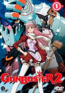 Diebuster(Gunbuster2)Volume01