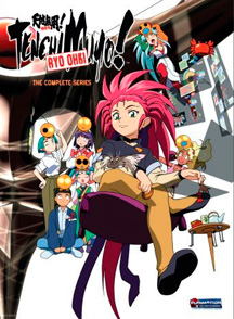 TenchiMuyo!RyoOhkiTheCompleteSeries