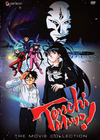 TenchiMuyo!TheMovieCollection